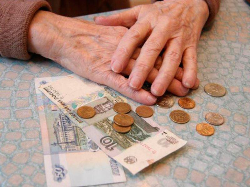 Пенсии сельских пенсионеров повышены