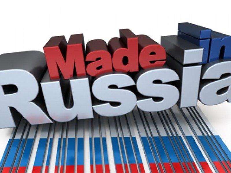 В 2020 году экспорт продукции АПК из России превысит $28 млрд