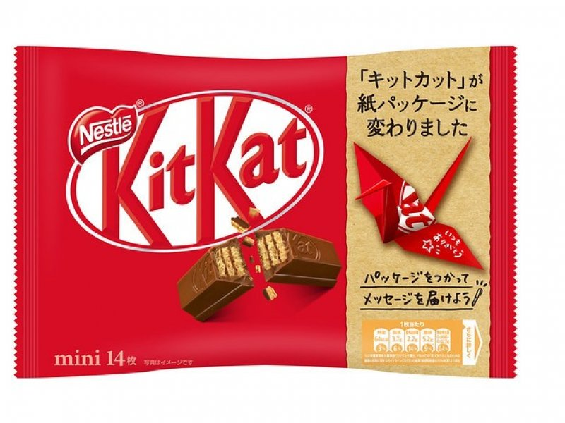 Nestle разработала новую упаковку для  KitKat