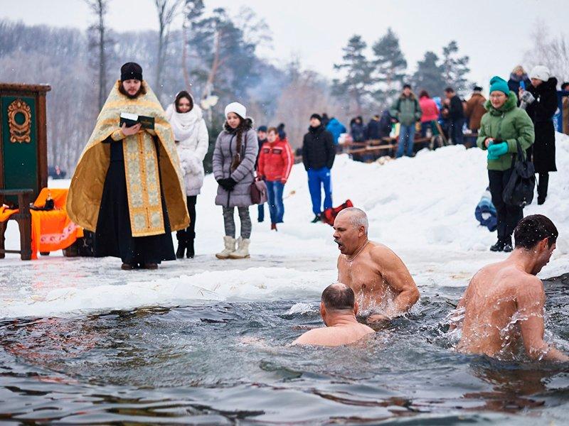 Сила Крещения Господня : обряды и приметы