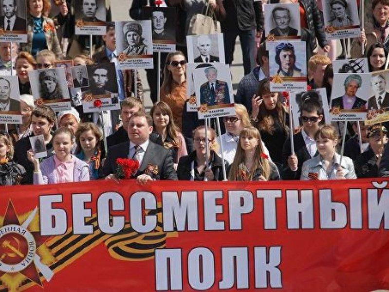 Каждый третий россиянин намерен  принять участие в шествии «Бессмертного полка»