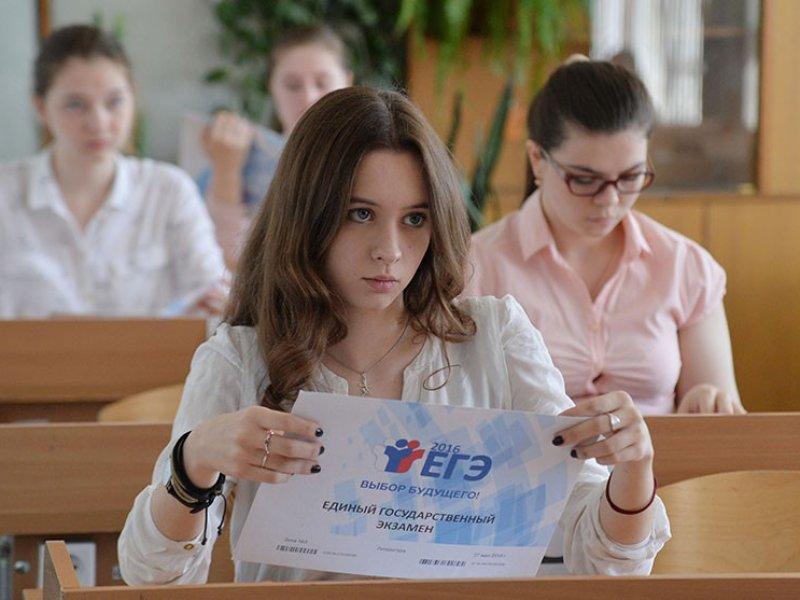 В России вновь перенесли сроки ЕГЭ