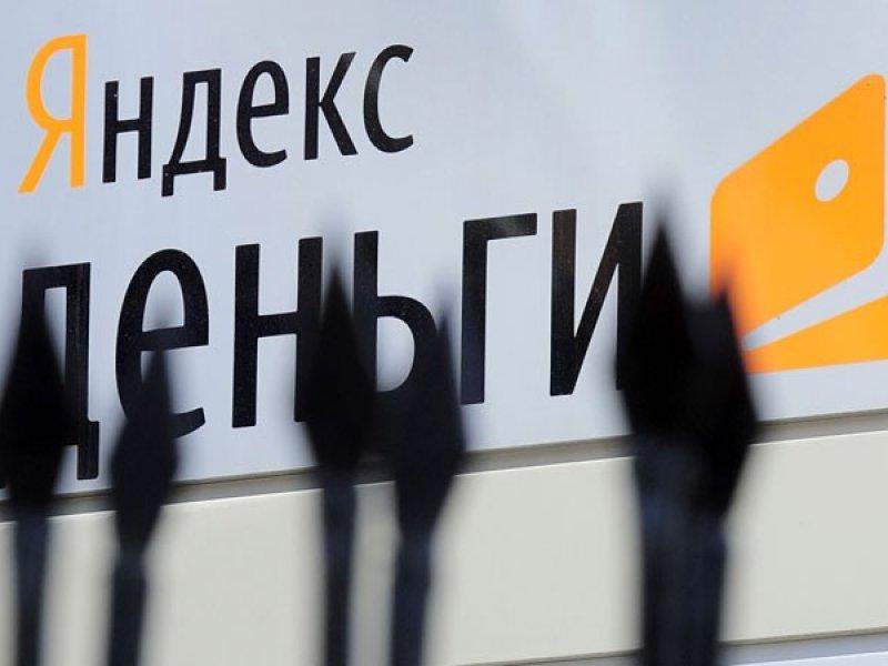 Россияне больше не смогут пополнять анонимно наличными электронные кошельки