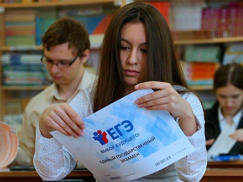 Сегодня школьники сдают ЕГЭ по истории и физике