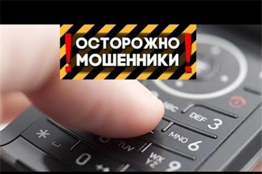 Мошенники  под прикрытием коронавируса обманывают жителей Кубани