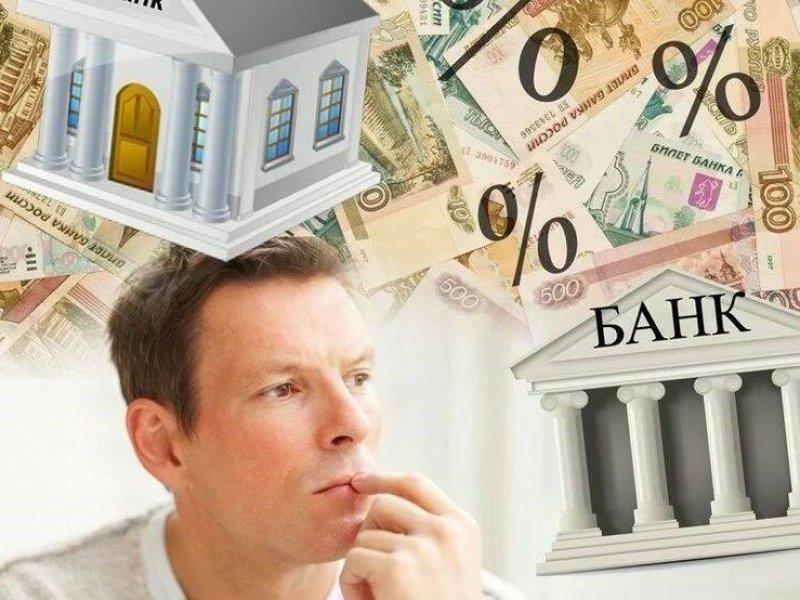 Россиянам рассказали как не дать себя обмануть при открытии вклада