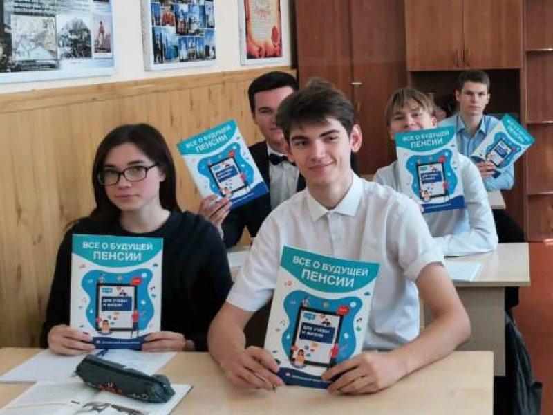 В Тимашевске прошел Единый день пенсионной грамотности