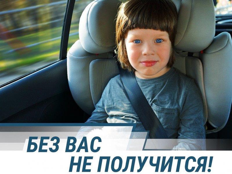 В Тимашевске стартовала масштабная социальная кампания «Без вас не получится»
