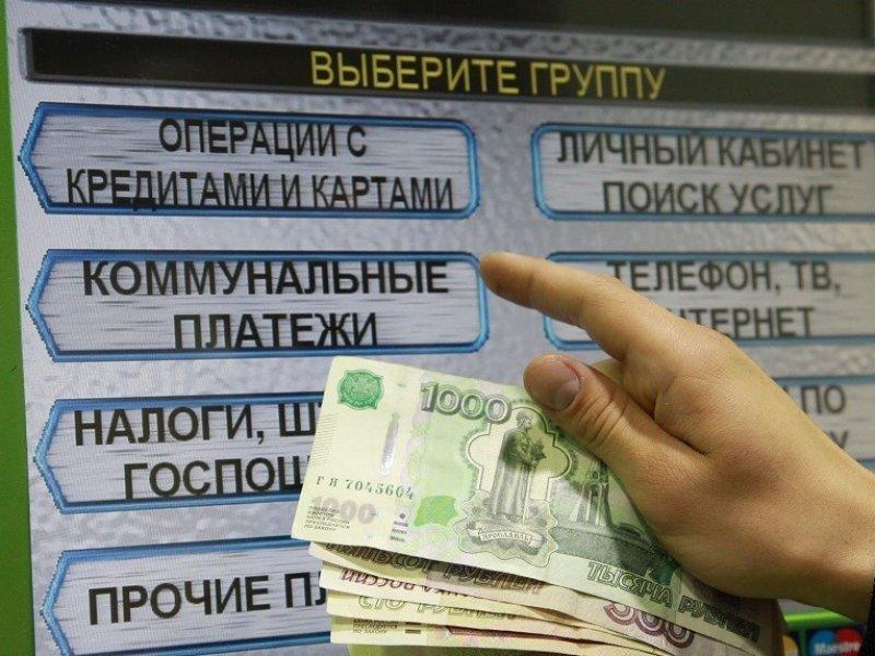 Эксперты подсчитали сколько россияне стали тратить на коммуналку