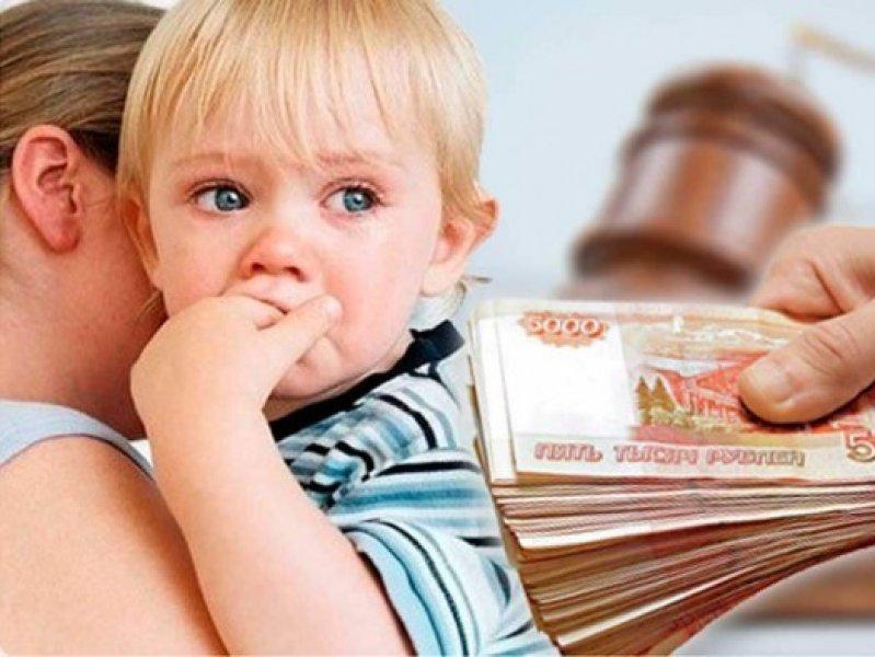 В России хотят ужесточить ответственность за неуплату алиментов
