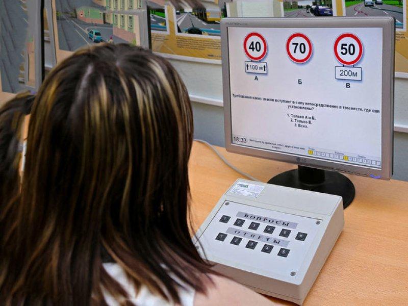 В России планируют ужесточить правила получения водительских прав