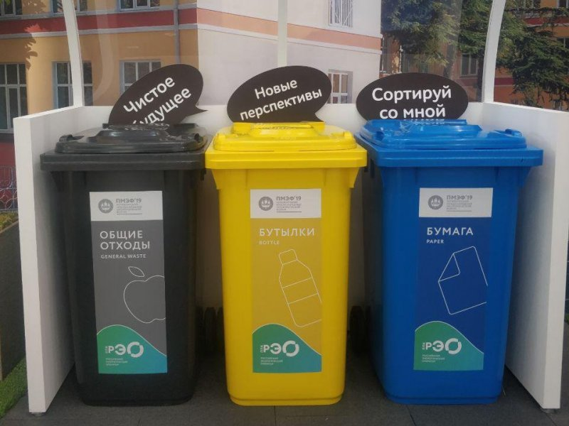 В России предложили ввести новый способ оплаты вывоза мусора