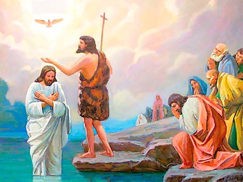 Сегодня отмечают праздник Крещения Господня