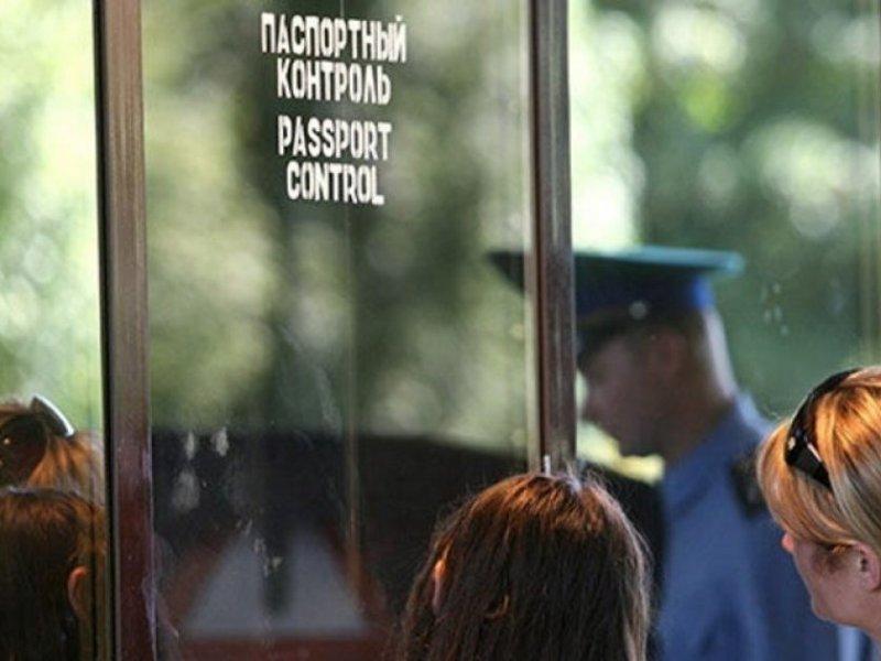 На российско-абхазской границе задержана нарушительница