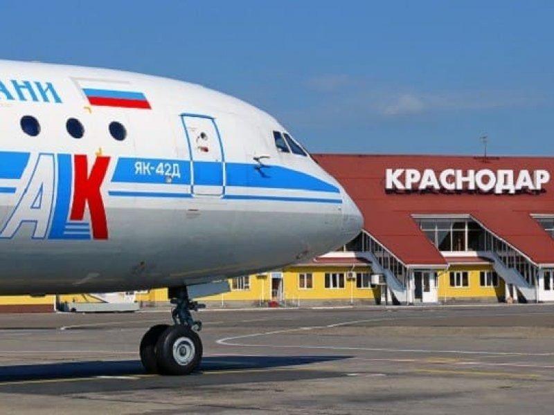 В Краснодаре аэропорт официально получил новое имя