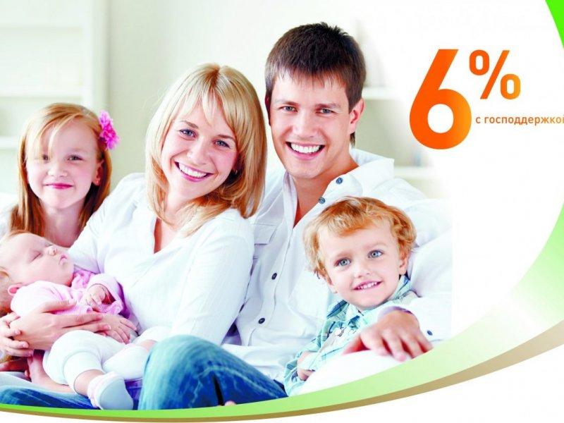 Россияне с детьми смогут брать льготную ипотеку под 6% на весь срок кредита