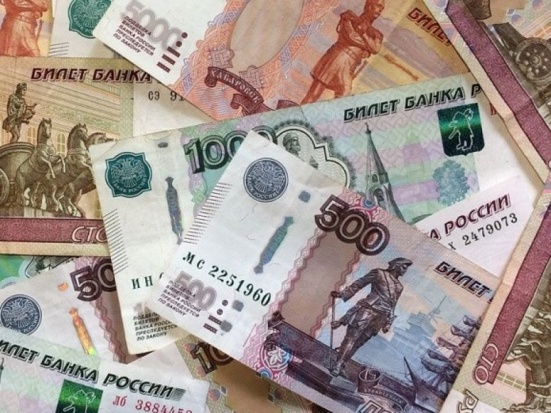 Реальные доходы россиян  снизились