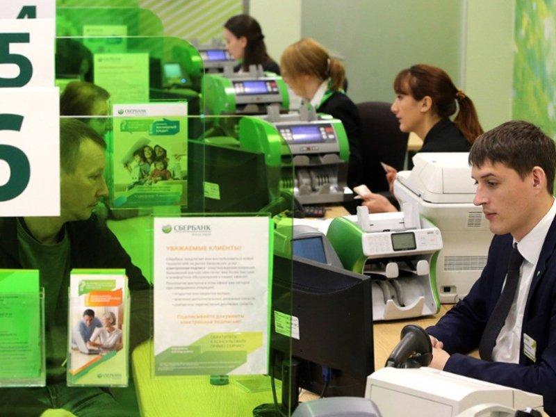 В России банки будут оказывать госуслуги вместо МФЦ