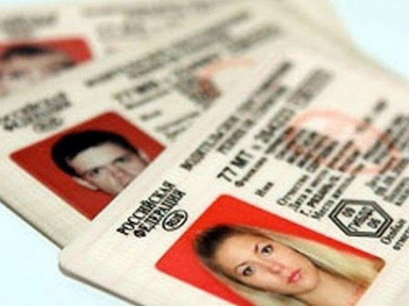 В России утвердили изменения в водительские права и ПТС