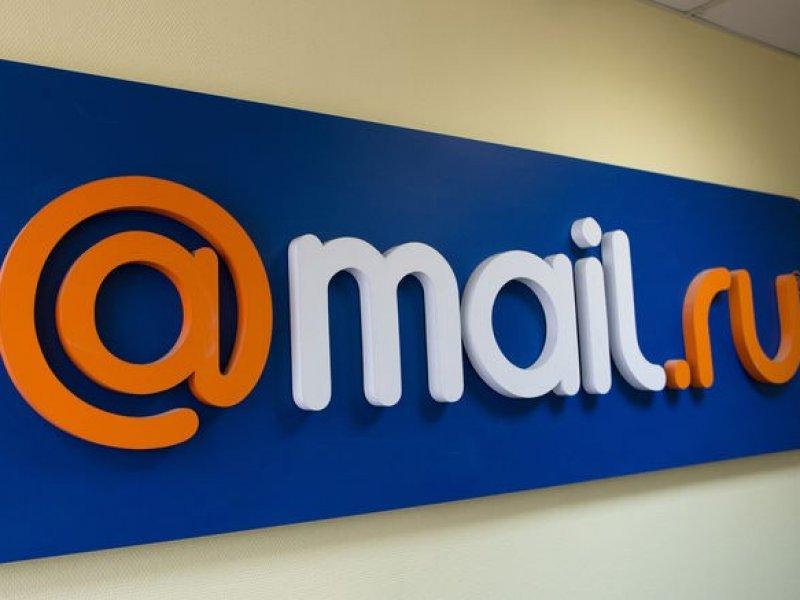Mail.ru ввела авторизацию по СМС