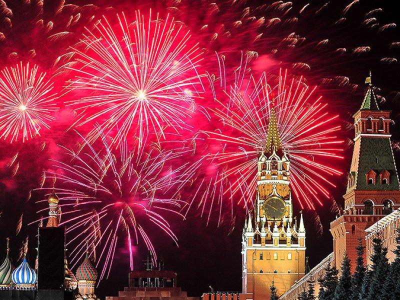 Названы праздничные дни на 2020 год