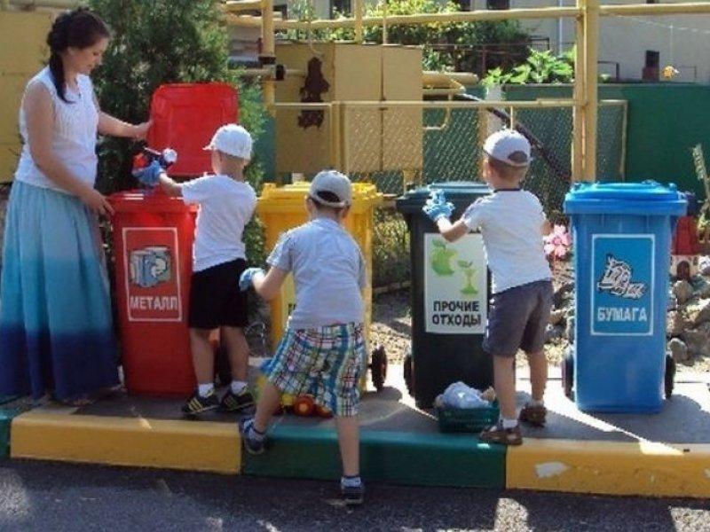 В России для семей с маленькими детьми снизят тарифы за вывоз мусора