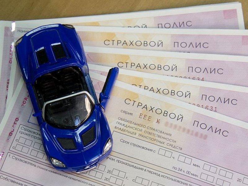В России покупка полиса ОСАГО стала проще