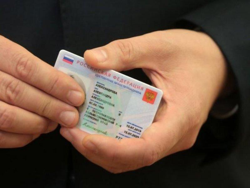 В России бумажные паспорта перестанут выдавать уже в 2022 году