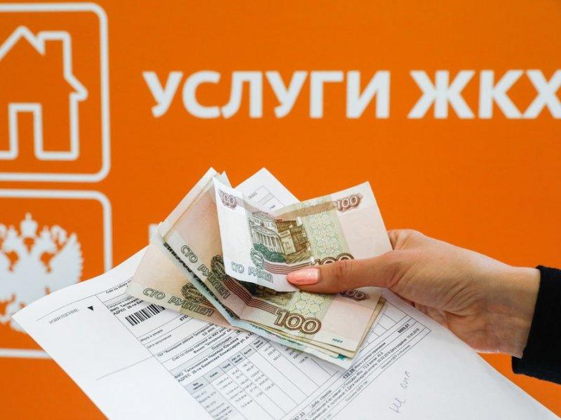 В России может вырасти список льготников по ЖКХ