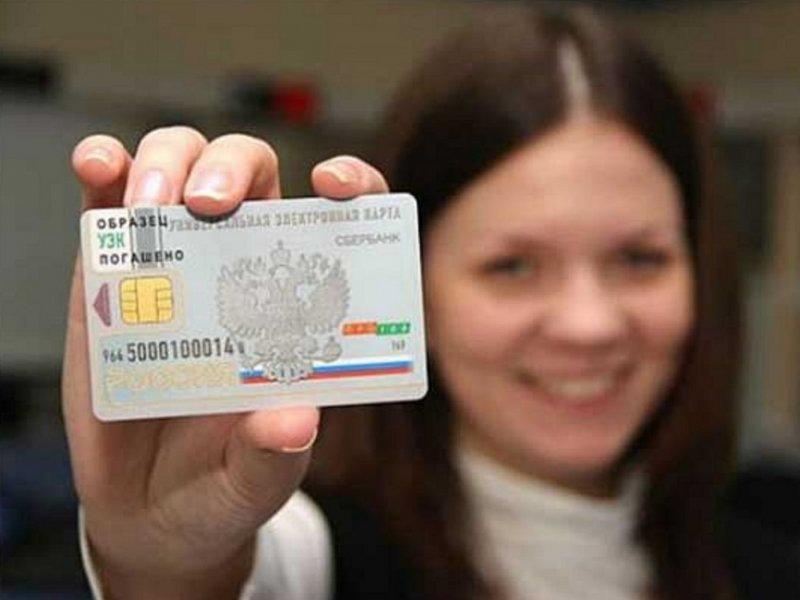 В России  в 2024 году введут электронные паспорта