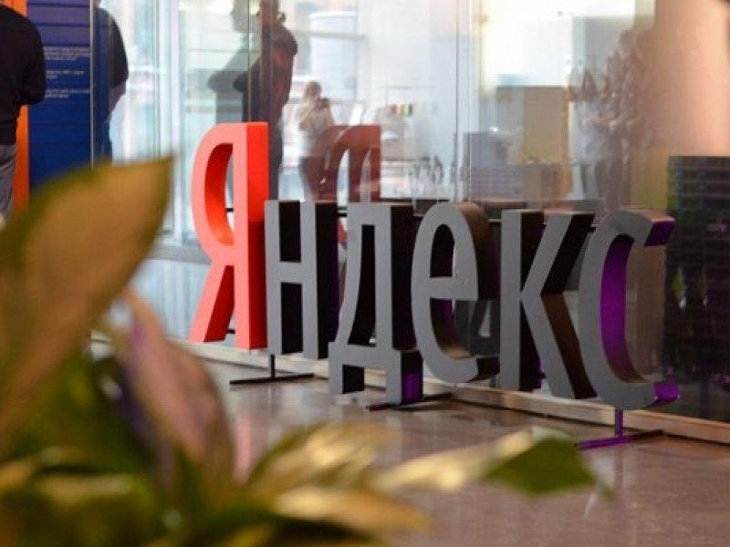 """""""Яндекс"""" сможет определять зарплату пользователей"""