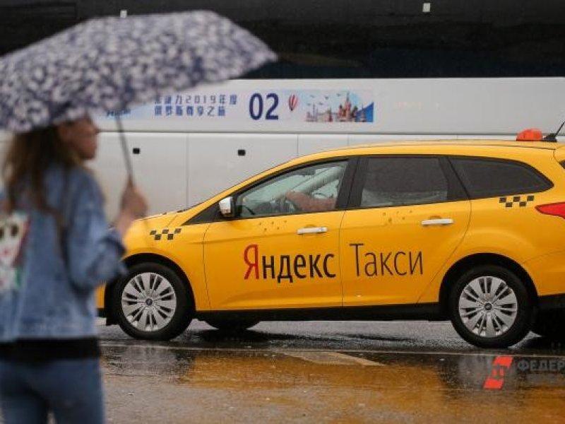 Раскрыта новая схема мошенничества «такси от банка»