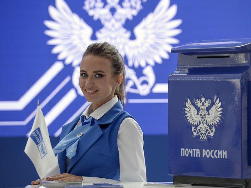 «Почта России»  открывает аптеки в своих отделениях