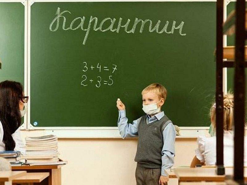 В России на карантин по гриппу и ОРВИ закрыто почти 5 тысяч школ
