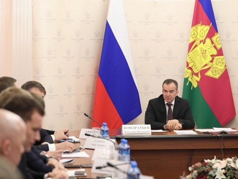 В Краснодарском крае ограничили мероприятия с участием более 100 человек