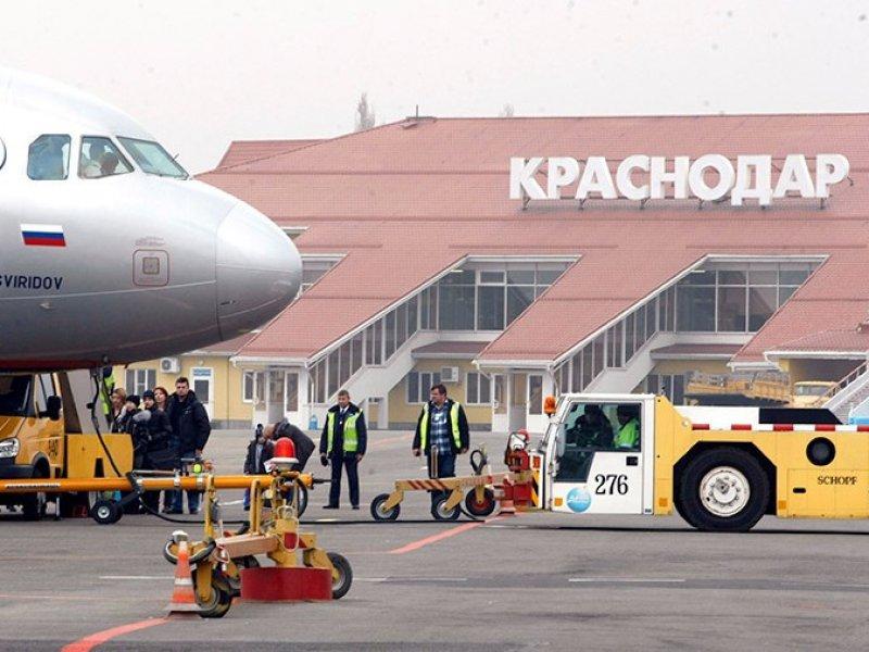 В Краснодаре из аэропорта  эвакуировали всех пассажиров