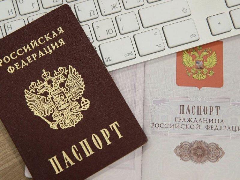 «Вечные» паспорта могут появиться  в России