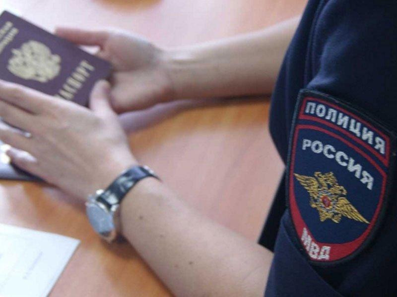 О паспортах и миграции в России