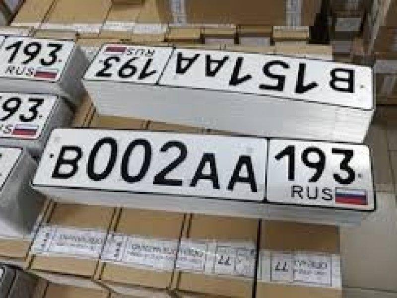 На Кубани водителям начнут выдавать номера с кодом 193