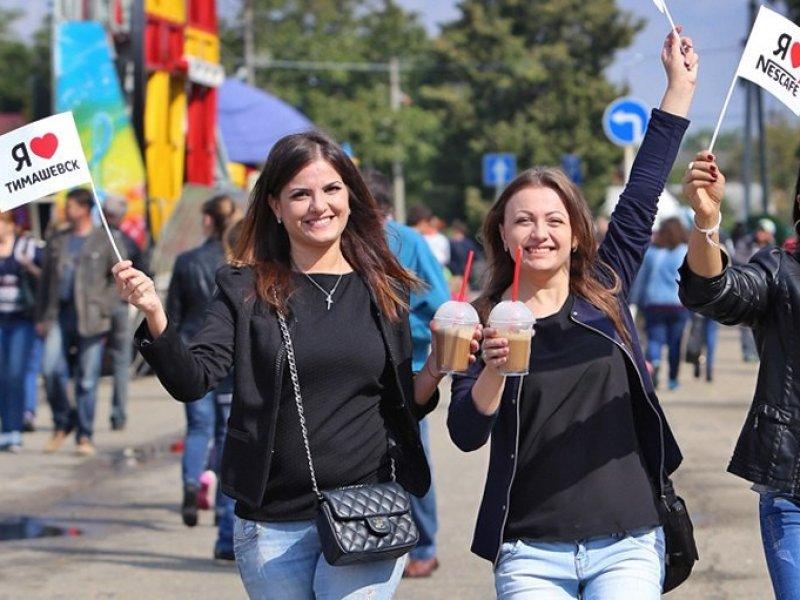 Какие мероприятия пройдут на День города в Тимашевске