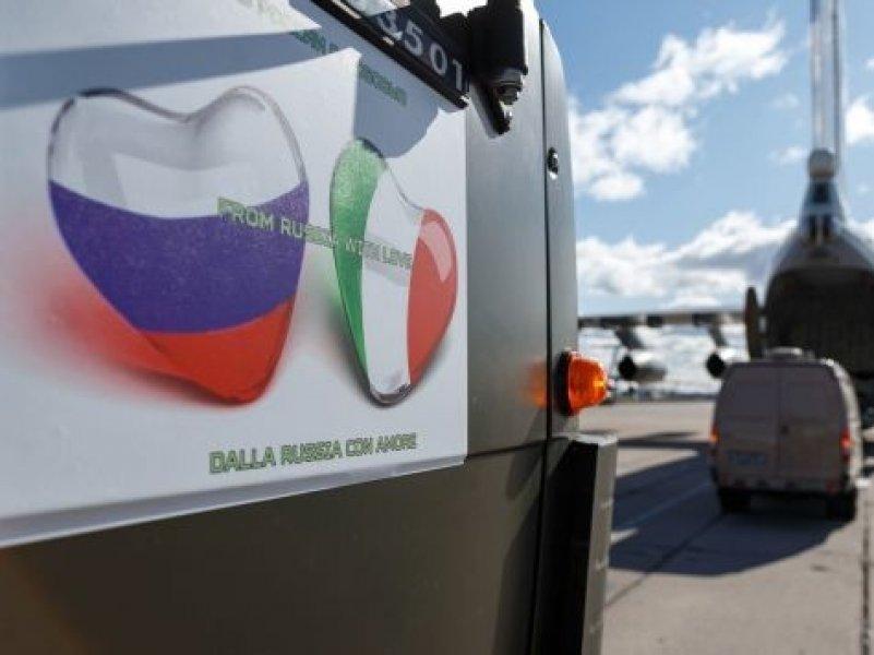 В Италию прибыла помощь «Из России с любовью»