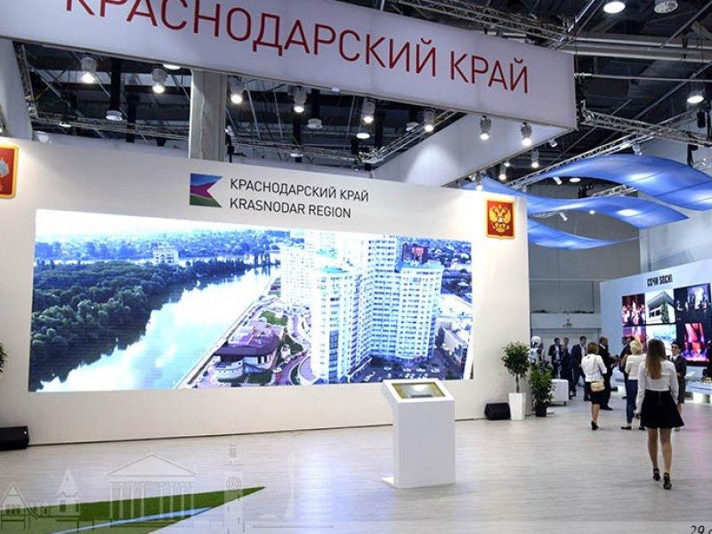 Краснодарский край вошел  в ТОП-10 регионов с лучшим качеством жизни