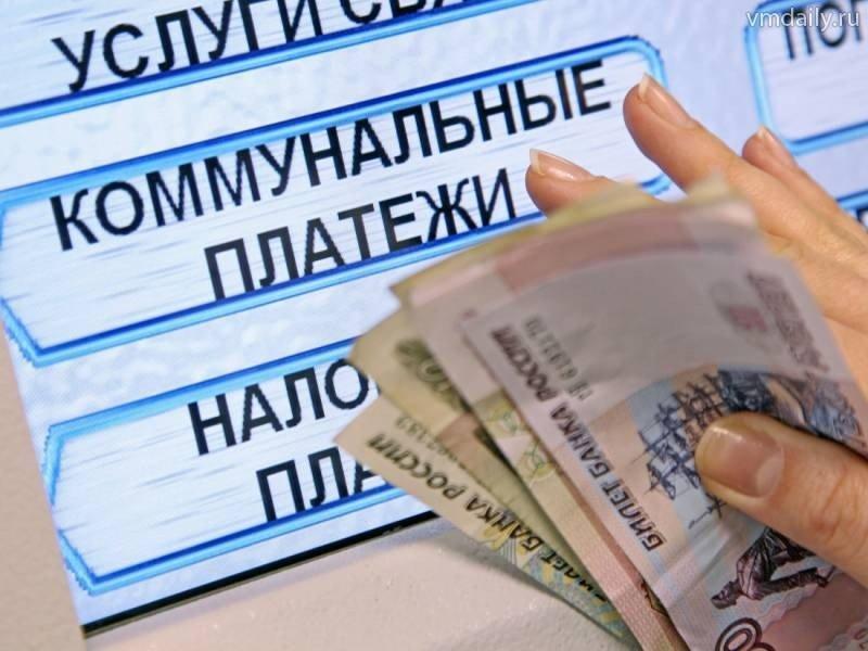 В России планируют ввести единую платежку за все услуги ЖКХ