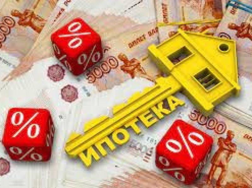 В России назвали средний размер первоначального взноса по ипотеке на новостройки