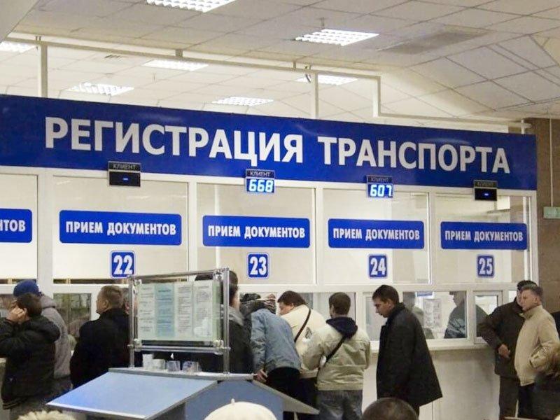 ОГИБДД Отдела МВД России по Тимашевскому району предоставляет государственные услуги