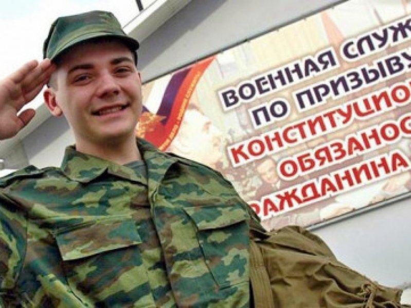 В России расширены основания для отсрочки от армии