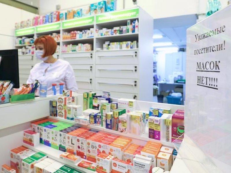 У аптек, завышающих цены и наживающихся на коронавирусе, будут отбирать лицензии