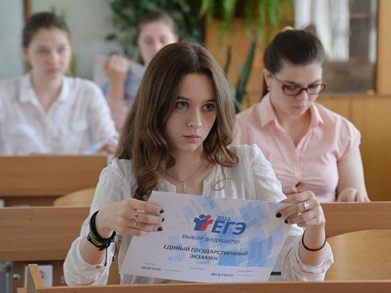 Как будут сдавать ЕГЭ на Кубани