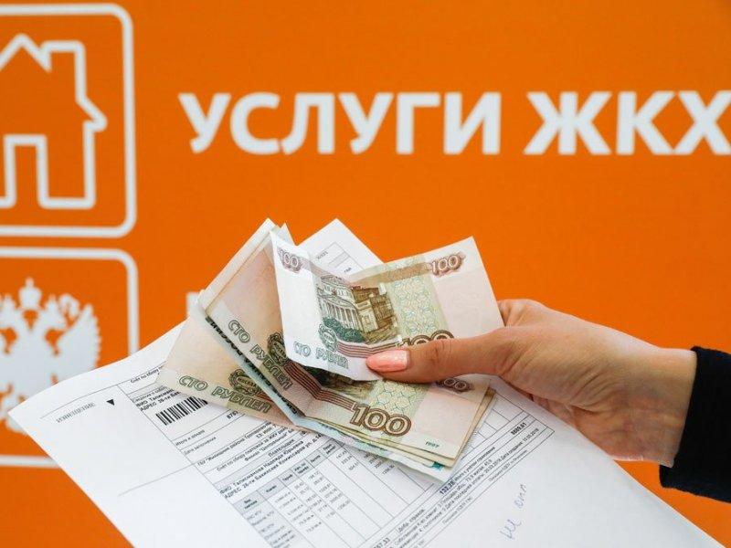 В России прогнозируют  рост тарифов на ЖКУ в 2021 году