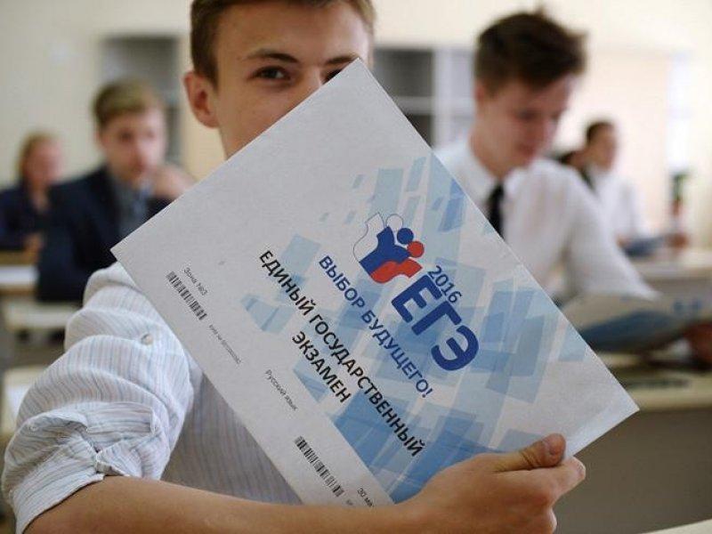 В России могут отменить ЕГЭ